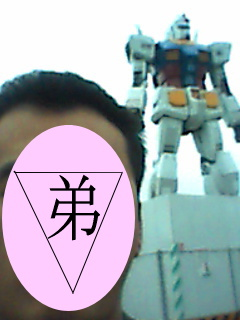 20100415brother-gundam.jpg
