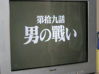 20100426eva-movie-ps2.jpg