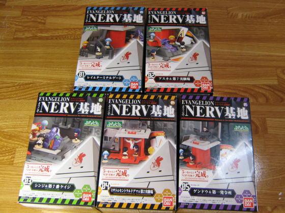http://yui-spirits.kboyu.net/sideb_eva-diary/photo/20101111nervbase-1.jpg
