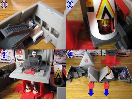 http://yui-spirits.kboyu.net/sideb_eva-diary/photo/20101111nervbase-3.jpg